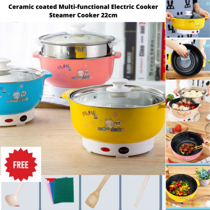 [Ready Stok] KCJ Ceramic coated Multi-functional Electric Cooker Steamer Cooker 22cm (Malaysian Plug)