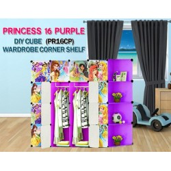 Disney Princess PURPLE 16C DIY Cube w Corner Rack (PR16CP)