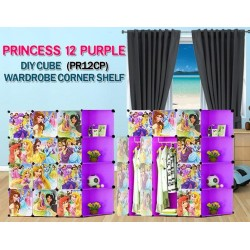 Disney Princess PURPLE 12C DIY Cube w Corner Rack (PR12CP)