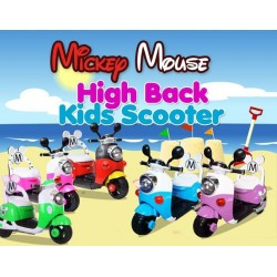 Mickey Mouse High Back Kids Scooter