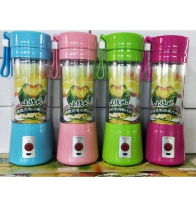 KCJ 4 BLADE USB Portable Electric Fruit Juicer Cup Bottle Mixer Rechargeable Juice Blender