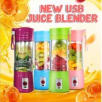 NEW USB JUICE BLENDER